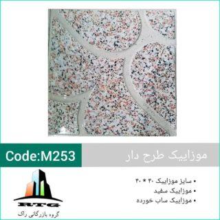 photo5782701580758397607
