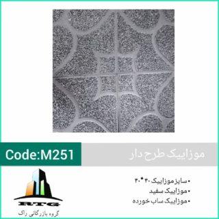 photo5782701580758397608 (1)