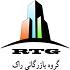 گروه بازرگانی راک-تامین مصالح و تجهیزات ساختمانی