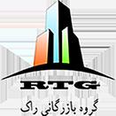 گروه بازرگانی راک-تامین مصالح ساختمانی