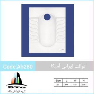 InShot_20200422_150045487
