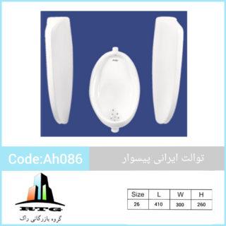 InShot_20200423_140818414