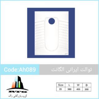 InShot_20200423_145506549