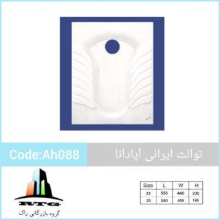 InShot_20200423_145617508