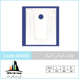 InShot_20200428_100411550