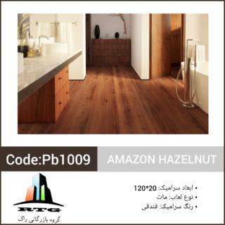 InShot_20200517_144308446