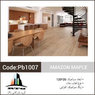 InShot_20200517_145053808