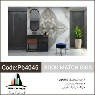 InShot_20200518_151113517