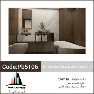 InShot_20200527_163307121