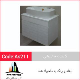 InShot_20200622_144108081