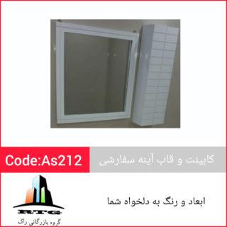 InShot_20200622_144328528