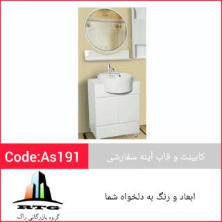 InShot_20200624_110630098