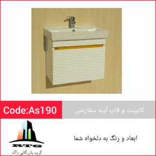 InShot_20200624_110739974
