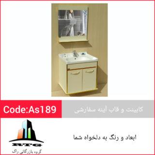 InShot_20200624_110835983