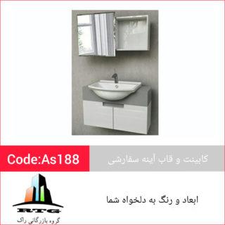 InShot_20200627_093945859