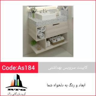 InShot_20200627_094743928