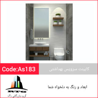 InShot_20200627_094915285