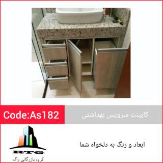 InShot_20200627_095039469