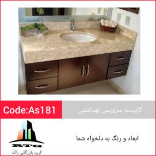 InShot_20200627_095136911