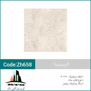 InShot_20200922_153047445