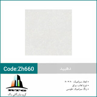 InShot_20200922_153409673
