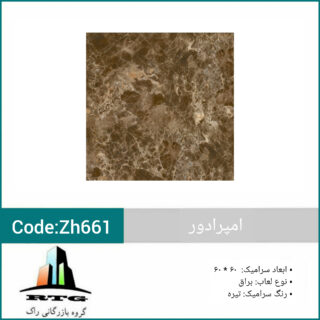 InShot_20200922_153524809