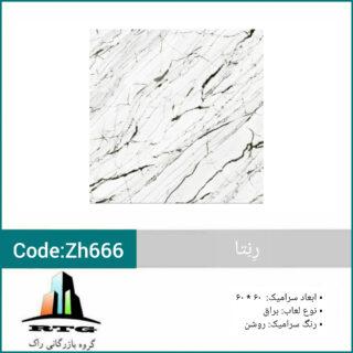 InShot_20200922_154804234