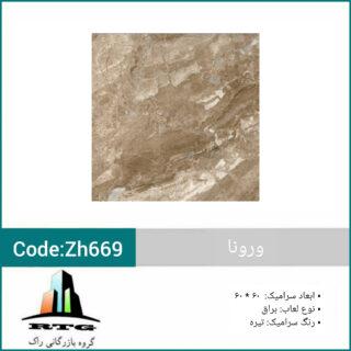 InShot_20200922_155450882