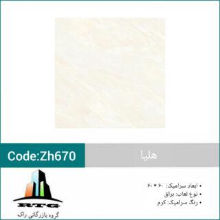 InShot_20200924_101424000