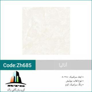 InShot_20200929_161037821