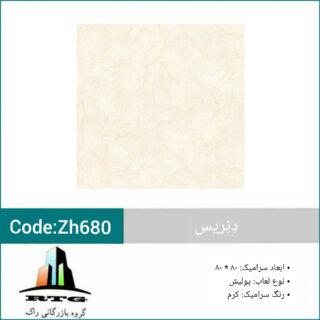 InShot_20200929_161952535
