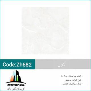 InShot_20200929_162252748