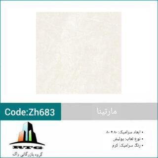 InShot_20200929_162605072