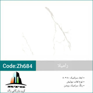 InShot_20200929_162706121