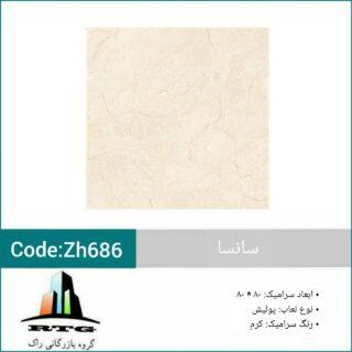 zohrehsansacodezh686
