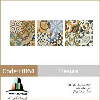 leon-tresurecodelt064
