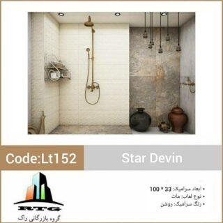 leonstardevincodelt152