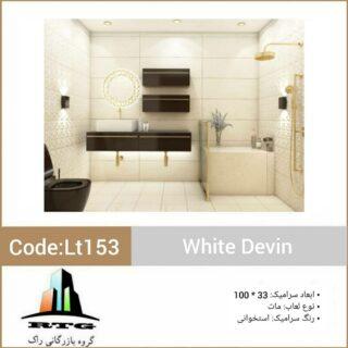leonwhitedevincodelt153
