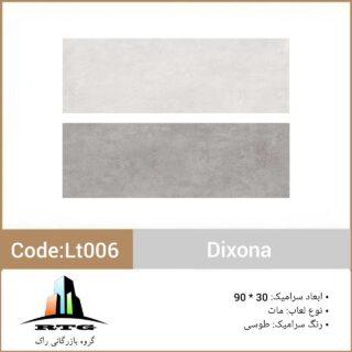 leon-dixona-codelt006