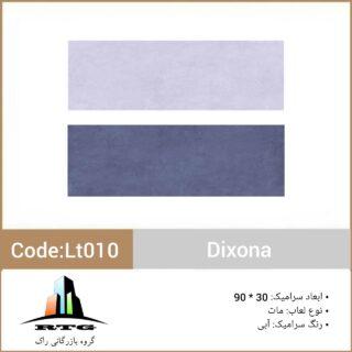 leon-dixona-codelt010