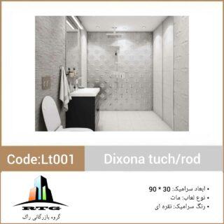 leon-dixona-tuch-rod-codelt001