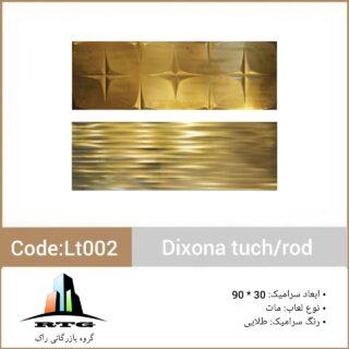 leon-dixona-tuch-rodocodelt002