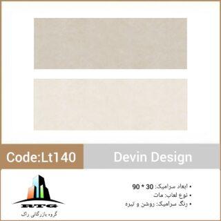 leondevindesigncodelt140