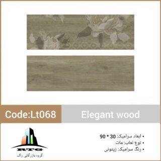 leonelegantwoodcodelt068