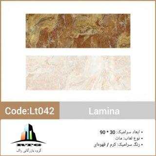 leonlaminacodelt042