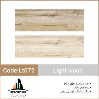 leonlightwoodcodelt072