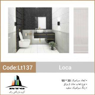 leonlocacodelt137