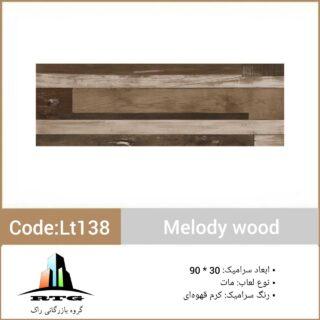 leonmelodywoodcodelt138