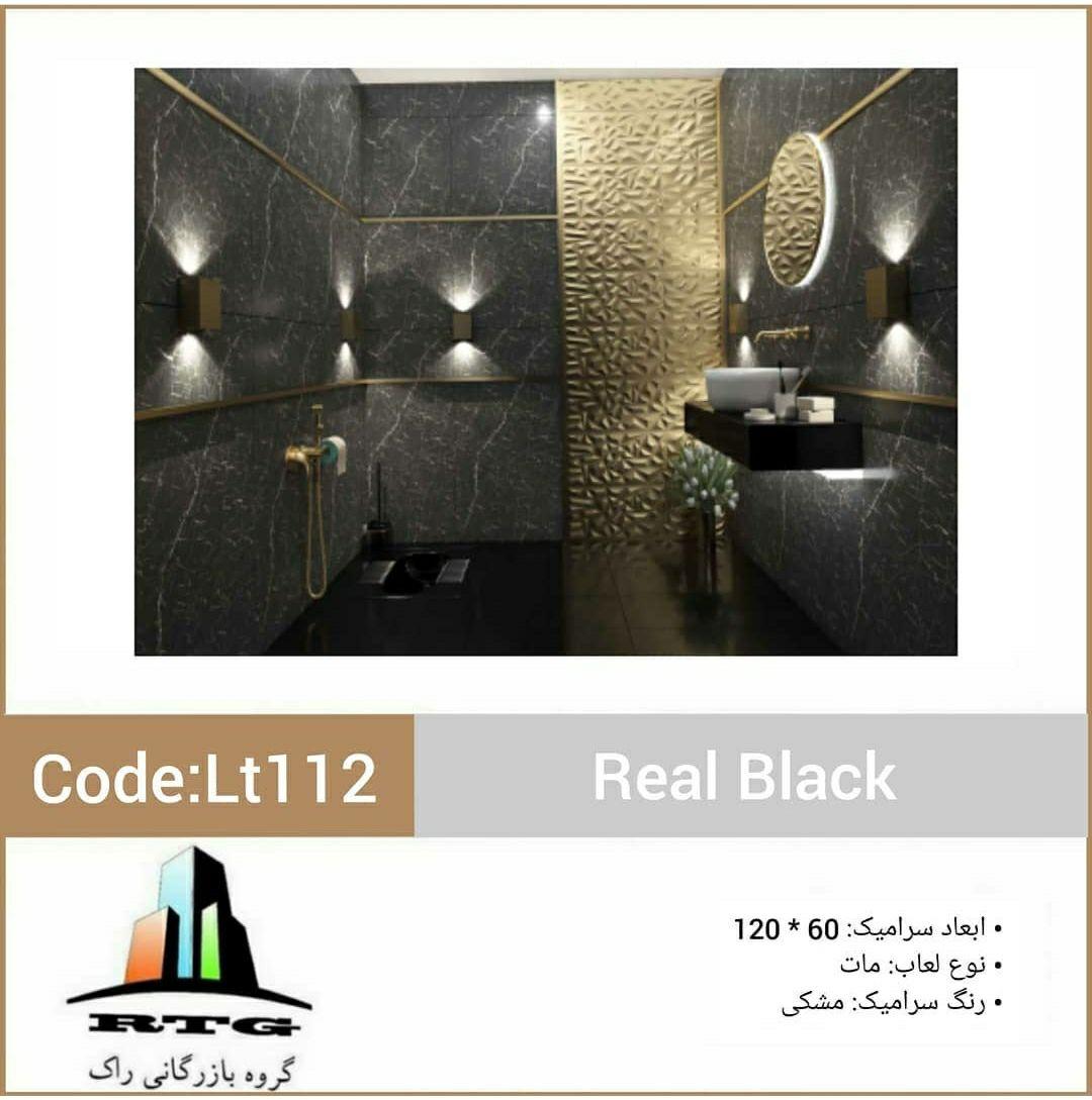leonrealblackcodelt112