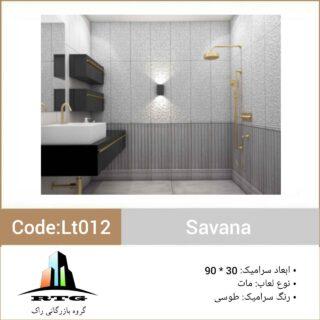 leonsavanacodelt012